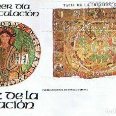 Sellos: EDIFIL 2585 HOJA BLOQUE TAPIZ DE LA CREACIÓN CATEDRAL DE GIRONA. SOBRE PRIMER DIA CIRCULACION 1980. Lote 266035783