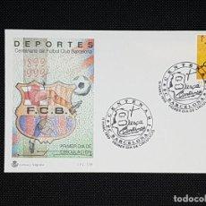 Sellos: FC BARCELONA SOBRE PRIMER DIA CENTENARIO A35. Lote 267419999