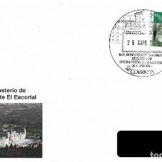 Sellos: ESPAÑA. MATASELLOS ESPECIAL. REAL MONASTERIO DE EL ESCORIAL. 2021. Lote 267745584