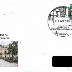 Sellos: ESPAÑA. MATASELLOS ESPECIAL. UNIVERSIDAD DE ALCALA DE HENARES. 2021. Lote 267745894