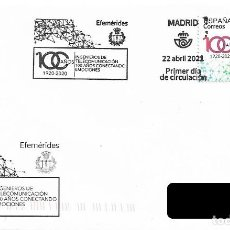 Sellos: ESPAÑA. SOBRE PRIMER DIA. 100 AÑOS DE INGENIEROS DE TELECOMUNICACION. 2021. Lote 267787459