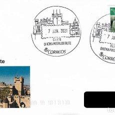 Sellos: ESPAÑA. MATASELLOS ESPECIAL. CASTILLO DE OLITE. 2021. Lote 267798199