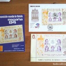 Sellos: LOTE FAMILIA REAL, EXFILNA 84, HOJITAS, FOLLETOS Y SOBRE.. Lote 268038269