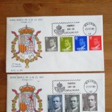 Sellos: SM. DON JUAN CARLOS I, SERIE BASICA 1981 (GRUPO 6°). Lote 268043939
