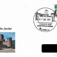 Sellos: ESPAÑA. MATASELLOS ESPECIAL. CASTILLO DE JAVIER. 2021. Lote 268133194