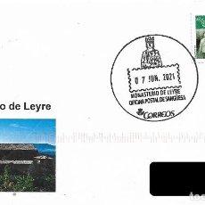 Sellos: ESPAÑA. MATASELLOS ESPECIAL. MONASTERIO DE LEYRE. 2021. Lote 268135044