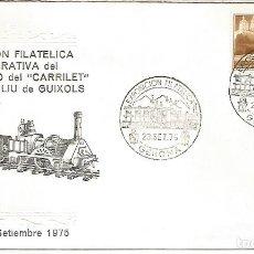 Sellos: GERONA MAT FERROCARRIL RAILWAY DE SAN FELIU DE GUIXOLS A GERONA. Lote 268806214