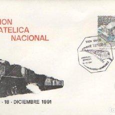 Sellos: SOBRE EXPOSICIÓN FILATÉLICA NACIONAL. TREN DE VAPOR EXFILNIA 1991 SOBRE-315. Lote 269146568