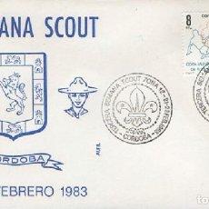 Sellos: SOBRE III SEMANA SCOUT ZONA 12. CÓRDOBA 1983 SOBRE-324. Lote 269150293