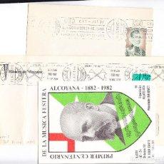 Sellos: LOTE 3 RODILLOS ALCOY (197271981) VER DESCRIPCION - OCASION POR LIQUIDACION. Lote 269204228