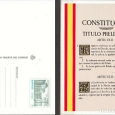 Francobolli: 1998-ESPAÑA-LA TARJETA DEL CORREO-Nº53-VIII MUESTRA DE FILATELIA-CORDOBA-TARIFA-A. Lote 269240783