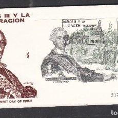 Selos: CARLOS III Y LA ILUSTRACION EN SOBRE PRIMER DÍA. Lote 269454023