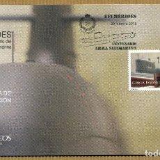 Sellos: SOBRE PRIMER DIA 2015 (SPD) CENTENARIO DEL ARMA SUBMARINA - EDIFIL: 4951. Lote 269943893