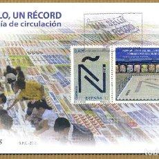 Sellos: SOBRE PRIMER DIA 2015 (SPD) RECORD GUINNESS - EDIFIL: 4973. Lote 270163743