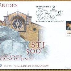 Sellos: SOBRE PRIMER DIA 2015 (SPD) V CENTENARIO DE SANTA TERESA DE JESUS - EDIFIL: 4930. Lote 270185253