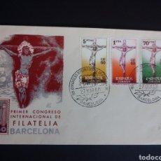 Sellos: SPD. PRIMER CONGRESO INTERNACIONAL DE FILATELIA. 1960. BARCELONA. RR.. Lote 270250503