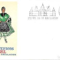 Sellos: TRAJE DE TERUEL TRAJES TIPICOS ESPAÑOLES 1970 (EDIFIL 1959) SOBRE PRIMER DIA DEL SERVICIO FILATELICO. Lote 270375623