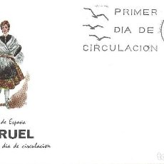 Sellos: TRAJE DE TERUEL TRAJES TIPICOS ESPAÑOLES 1970 (EDIFIL 1959) EN SPD DE MF MATASELLOS MADRID.. Lote 270375808
