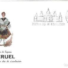 Sellos: TRAJE DE TERUEL TRAJES TIPICOS ESPAÑOLES 1970 (EDIFIL 1959) EN SPD DE MF MATASELLOS BARCELONA.. Lote 270375953