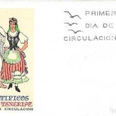 Sellos: TRAJE SANTA CRUZ DE TENERIFE CANARIAS TRAJES TIPICOS ESPAÑOLES 1970 (EDIFIL 1953) EN SPD DEL SFC.. Lote 270376898