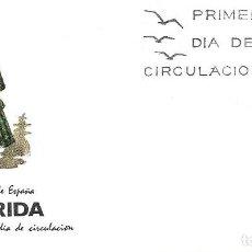 Sellos: TRAJE DE LERIDA TRAJES TIPICOS ESPAÑOLES 1969 (EDIFIL 1901) EN SOBRE PRIMER DIA DE MUNDO FILATELICO.. Lote 270378568