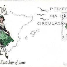Sellos: TRAJE DE LERIDA TRAJES TIPICOS ESPAÑOLES 1969 (EDIFIL 1901) EN SOBRE PRIMER DIA DE FLASH.. Lote 270378728