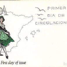 Sellos: TRAJE DE LERIDA TRAJES TIPICOS ESPAÑOLES 1969 (EDIFIL 1901) EN SOBRE PRIMER DIA DE ALFIL.. Lote 270378768