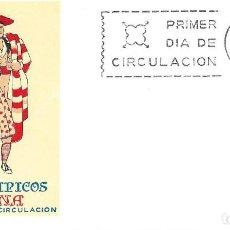 Sellos: TRAJE DE GERONA TRAJES TIPICOS ESPAÑOLES 1968 (EDIFIL 1844) EN SOBRE PRIMER DIA SERVICIO FILATELICO.. Lote 270383233