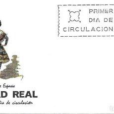 Sellos: TRAJE DE CIUDAD REAL TRAJES TIPICOS ESPAÑOLES 1968 (EDIFIL 1839) SOBRE PRIMER DIA MUNDO FILATELICO.. Lote 270393338