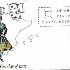 Sellos: TRAJE DE CIUDAD REAL TRAJES TIPICOS ESPAÑOLES 1968 (EDIFIL 1839) EN SOBRE PRIMER DIA DE ALFIL.. Lote 270393468