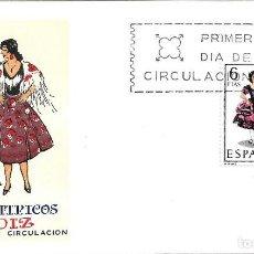 Sellos: TRAJE DE CADIZ TRAJES TIPICOS ESPAÑOLES 1967 (EDIFIL 1777) EN SOBRE PRIMER DIA SERVICIO FILATELICO.. Lote 270394028