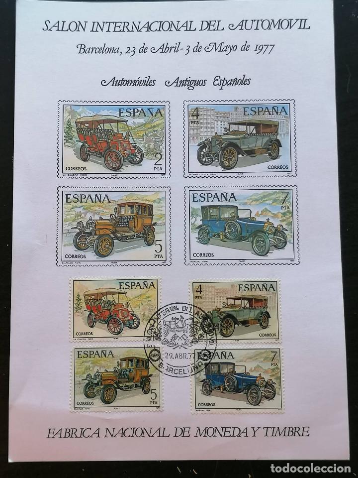 ESPAÑA COCHES SELLOS EDIFIL 2049/2 SALON DEL AUTOMOVIL AÑO 1977 (Sellos - Historia Postal - Sello Español - Sobres Primer Día y Matasellos Especiales)