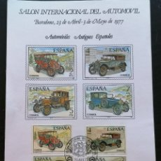 Sellos: ESPAÑA COCHES SELLOS EDIFIL 2049/2 SALON DEL AUTOMOVIL AÑO 1977. Lote 271371183