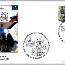 Selos: MATASELLOS PRESENTACION - SEMANA SANTA DE CUENCA. CUENCA 2016. Lote 271412613