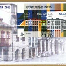 Sellos: SOBRE PRIMER DIA 2015 (SPD) EXPOSICION FILATELICA NACIONAL AVILES - EDIFIL: 4931. Lote 271436728