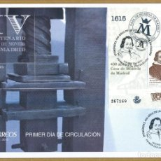Sellos: SOBRE PRIMER DIA 2015 (SPD) IV CENTENARIO CASA DE MONEDA DE MADRID - EDIFIL: 4975. Lote 271437783