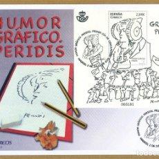 Sellos: SOBRE PRIMER DIA 2015 (SPD) HUMOR GRAFICO PERIDIS - EDIFIL: 4978. Lote 271438508