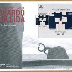 Sellos: SOBRE PRIMER DIA 2015 (SPD) ARTE EDUARDO CHILLIDA - EDIFIL: 4980. Lote 271439558