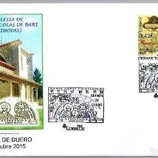 Selos: MATASELLOS SINOVAS - UNA JOYA. IGLESIA DE SAN NICOLAS DE BARI. ARANDA DE DUERO, BURGOS, 2015. Lote 273299608