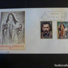Sellos: SANTA TERESA DE JESUS SOBRE PRIMER DIA 1971. Lote 276000353