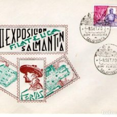 Sellos: LOTE DE 38 SOBRES DE LA II EXPOSICION FILATELICA SALMANTINA 1970 / OFERTA. Lote 276031903
