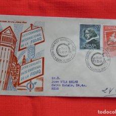 Sellos: SOBRE XXVII CONGRESO INTERNACIONAL DE LA FIDAQ, BARCELONA 21-23 JUNIO 1961. Lote 276120368
