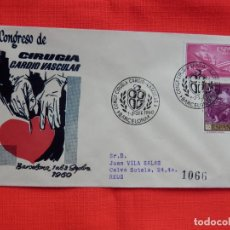 Sellos: SOBRE IX CONGRESO DE CIRUGIA CARDIO VASCULAR BARCELONA 1 AL 3 SEPTIEMBRE 1960. Lote 276121773