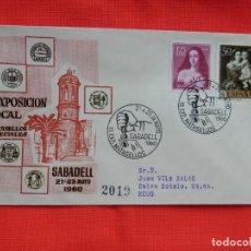 Sellos: SOBRE I EXPOSICION LOCAL DE MATASELLOS ESPECIALES, SABADELL 21-25 MAYO 1960. Lote 276124848