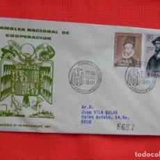 Sellos: SOBRE I ASAMBLEA NACIONAL DE COOPERACION, MADRID 27-30 NOVIEMBRE 1961. Lote 276129153