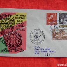 Sellos: SOBRE XXV CONGRESO LUSO ESPAÑOL PARA EL PROGRESO DE CIENCIAS, SEVILLA 23-26 NOVIEMBRE 1960. Lote 276131123