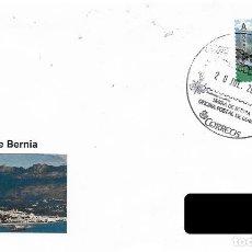 Sellos: ESPAÑA. MATASELLOS ESPECIAL. SIERRA DE BERNIA. BENISSA 2021. Lote 276957458