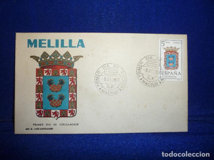 SOBRE Y SELLO 5 PTS PRIMER DIA DE EMISION MELILLA 6 AGOSTO 1966 (Sellos - Historia Postal - Sello Español - Sobres Primer Día y Matasellos Especiales)