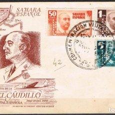 Sellos: [C0369] SAHARA 1951, FDC VISITA DE FRANCO (SR). Lote 277115163