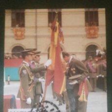 Sellos: 1985 BURGOS TARJETA, EXFIBUR 85, II CENTENARIO DE LA BANDERA ESPAÑOLA. Lote 277186403